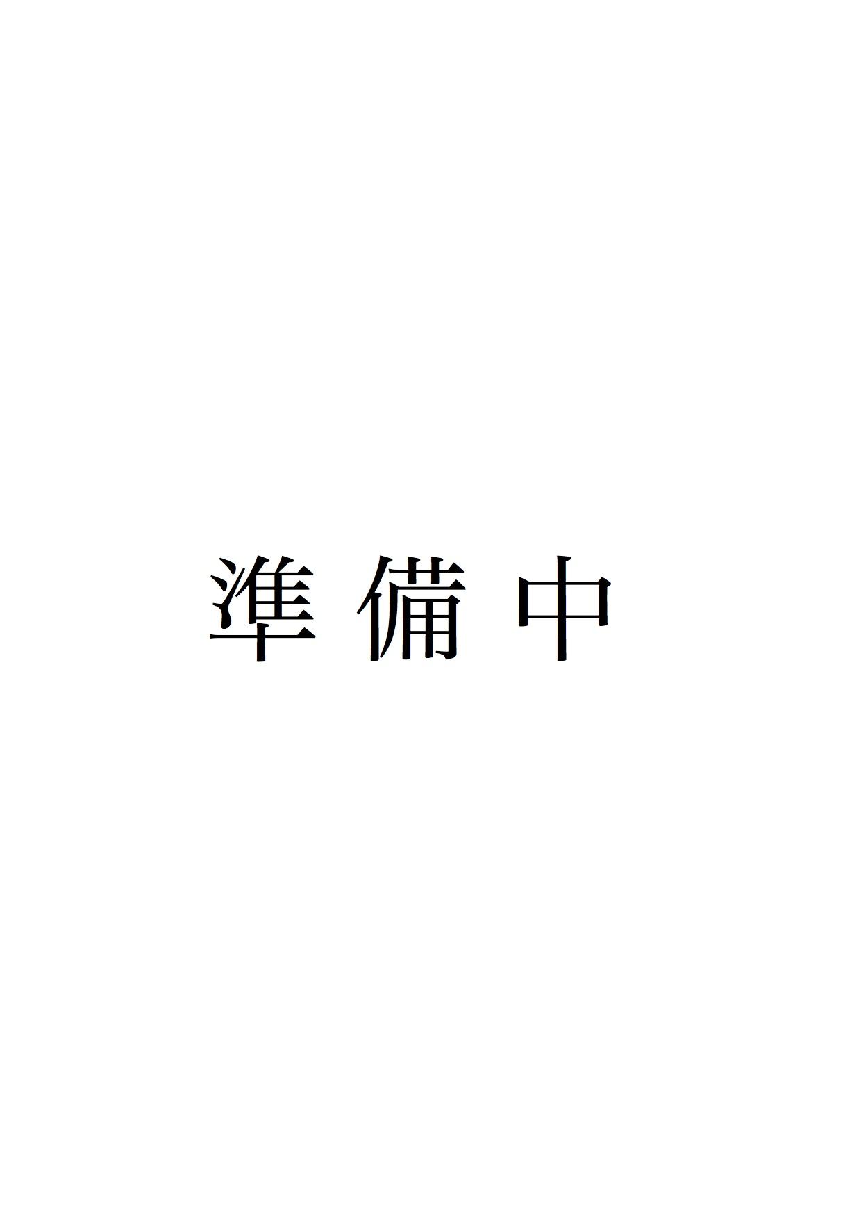 堀江 玲子